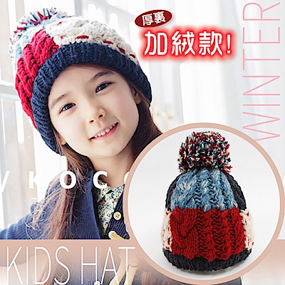 VOSUN 兒童新款 加強保暖 撞色頂級毛球+內刷毛抗風覆耳毛線帽子_深藍