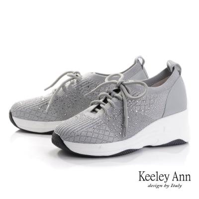 Keeley Ann樂活運動風 水鑽透氣拼接休閒鞋(灰色-Ann系列)