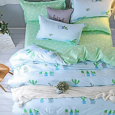 La Lune 台灣製經典超細雲絲絨雙人兩用被單人床包枕套3件組 綠悠生活
