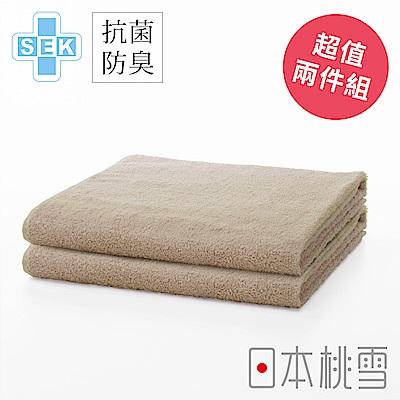日本桃雪 SEK抗菌防臭運動大毛巾超值兩件組(卡其色)