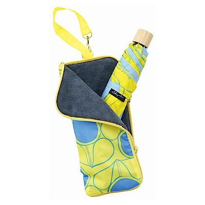 日本Prairiedog 可調式掛勾絨毛超吸水摺疊傘套-檸檬黃