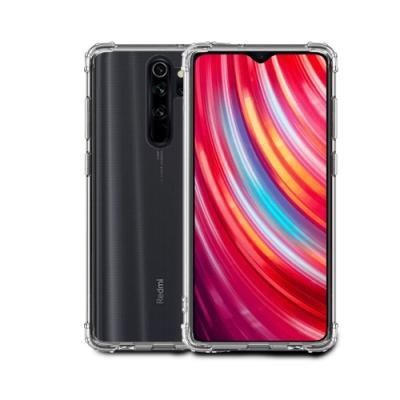 O-one軍功防摔殼 紅米Note8 Pro美國軍事防摔手機殼
