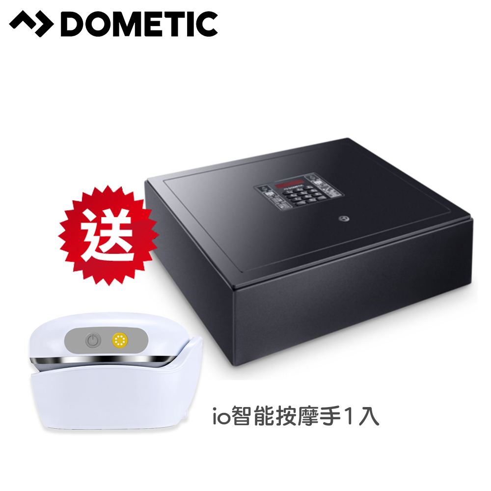 Dometic 專業級保險箱 MD400L Top Open
