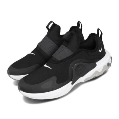 Nike React Presto Extreme 女鞋