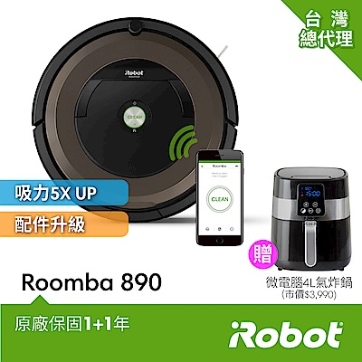 美國iRobot Roomba 890