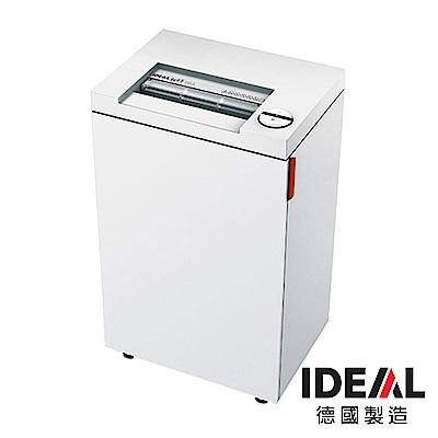 【德國製造】IDEAL 2465 長條狀碎紙機 (4mm)