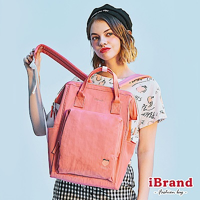 iBrand後背包 夏日水果系列大開口後背包-粉色