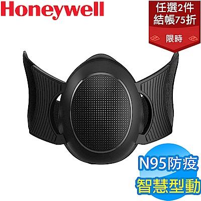 2件75折 美國Honeywell N95防疫智慧型動空氣清淨機 MATW9501B 黑色