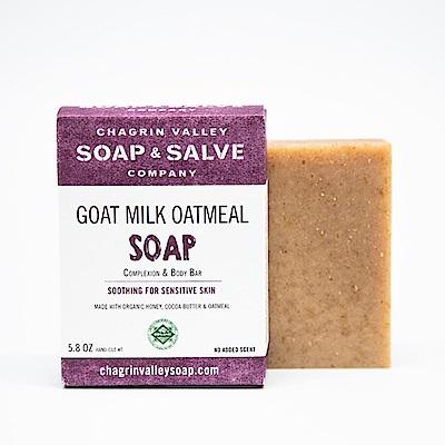 美國Chagrin Valley 有機蜂蜜山羊奶燕麥片手工皂 5.8 OZ