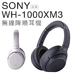 SONY 耳罩式耳機 WH-1000XM3 無線藍牙 HD降噪【保固一年】