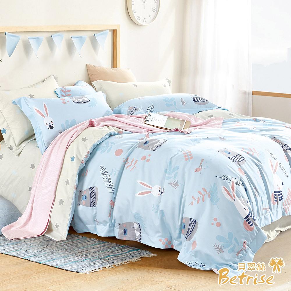 Betrise萌萌兔寶  特大-3M專利天絲吸濕排汗四件式兩用被床包組