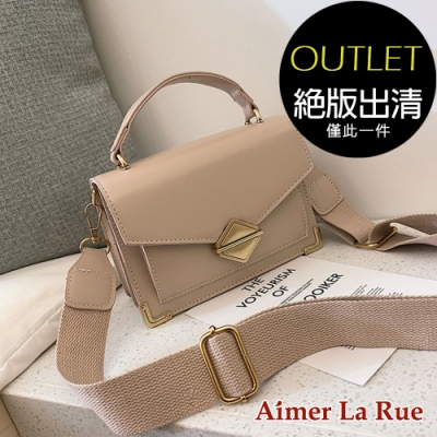 Aimer La Rue 韓系三層手提側背小方包(卡其色)(絕版出清)