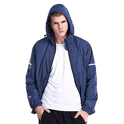【ZEPRO】男子反光素面刷毛防風外套-藍