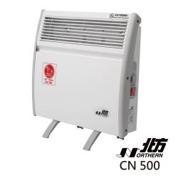 北方-對流式電暖器-CN500(浴室、室內用)