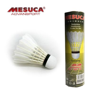凡太奇 MESUCA 訓練用羽毛球6入 884 (二入一組)