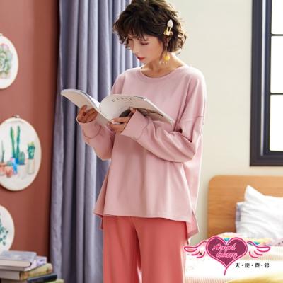 居家睡衣 甜蜜氣氛 素色二件式長袖哺乳孕婦月子休閒服(粉F) AngelHoney天使霓裳