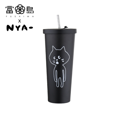 富島FUSHIMA x NYA- 聯名款不鏽鋼吸管杯 700ML