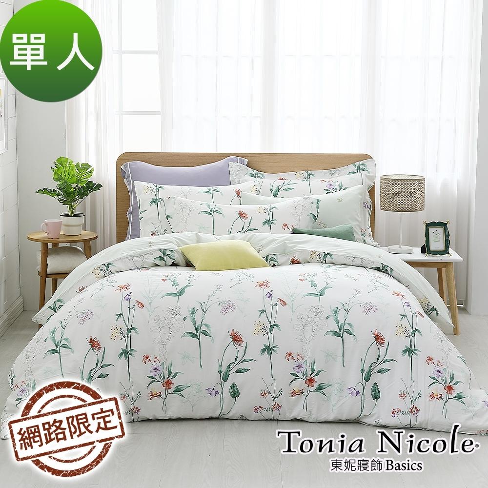 Tonia Nicole東妮寢飾 植感森活100%精梳棉兩用被床包組(單人)