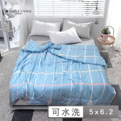 澳洲Simple Living 天絲竹纖維防蹣抗菌涼被5x6.2尺-(格語藍調-淺藍)