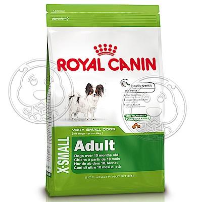 法國皇家XA24《超小型成犬配方》狗飼料-1.5kg