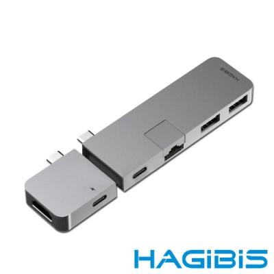 HAGiBiS 筆電平板專用Type-C磁吸單/雙頭模式六合一擴充轉接器