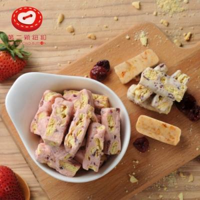 第二顆鈕釦‧法式甜鹹雪花酥(牛奶100g*2盒+草莓100g*1盒+鹹蛋黃100g*1盒)