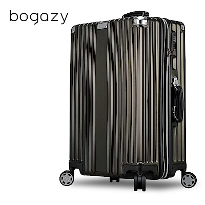 Bogazy 炫彩之星II 20吋PC可加大鏡面行李箱(炫色棕)