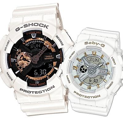 CASIO 白色愛戀世界情侶休閒運動對錶(GA-110RG-7+BA-110GA-7A1)