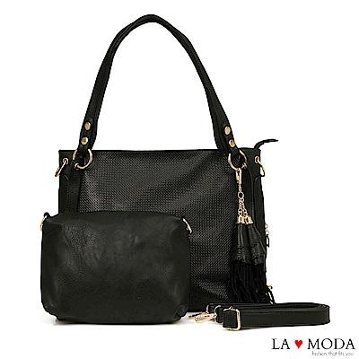 La Moda潮流不敗款流蘇大容量肩背斜背子母包(黑)