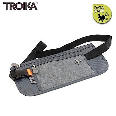 德國TROIKA防盜貼身包 BLB20系列
