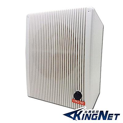 KINGNET 電話廣播擴音魔音箱 總機專用擴音箱 門禁設備喇叭 擴音器