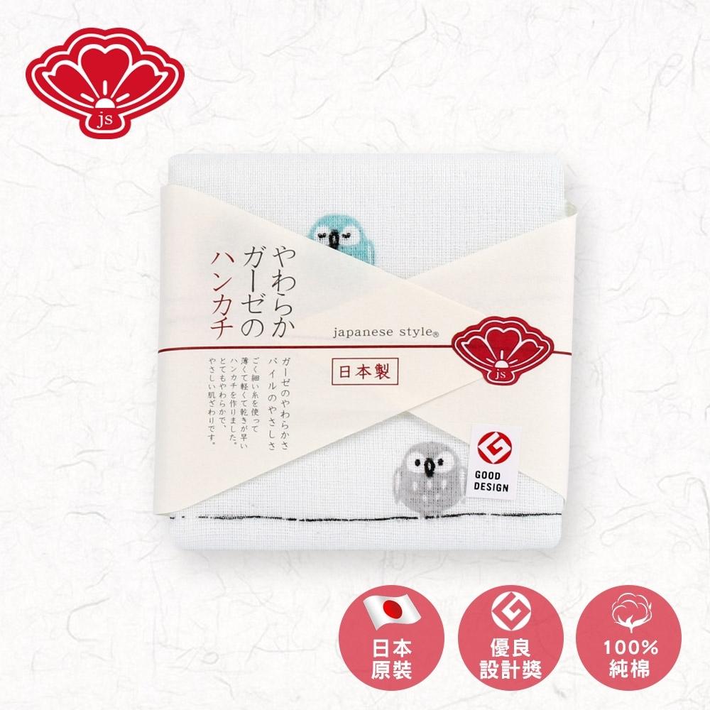 【日纖】日本泉州純棉方巾-福梟30x30cm