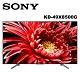 SONY 49型 4K HDR 聯網 液晶電視 KD-49X8500G 公司貨 product thumbnail 2
