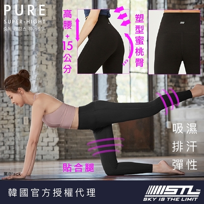 STL yoga PURE『超高腰』提臀塑型 緊身運動九分長褲 Legging 9 (純粹/黑色Black)