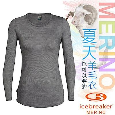 Icebreaker 女款 美麗諾羊毛 COOL-LITE 圓領長袖休閒上衣_都市灰