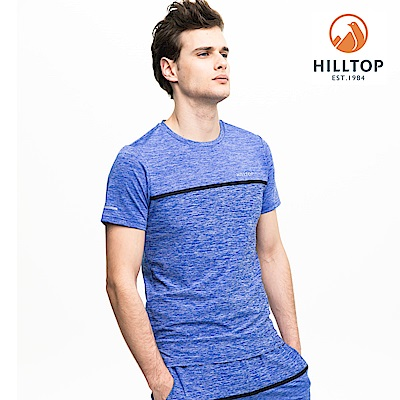 【hilltop山頂鳥】男款吸濕快乾抗菌彈性抗UVT恤S04MC5藍紫