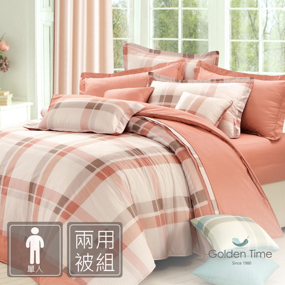 GOLDEN-TIME-清爽格紋-紅-精梳棉-單人三件式兩用被床包組