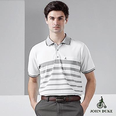 JOHN DUKE 優雅品味橫條紋POLO衫_灰(99-9V6101)