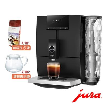 Jura 家用系列ENA 4全自動咖啡機