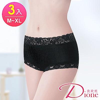 Dione 狄歐妮 棉質內褲 高優棉柔舒適竹炭褲底(M XL <b>3</b>件)