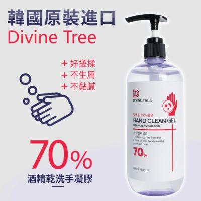Divine Tree 韓國原裝進口70%酒精乾洗手凝膠-快速到貨
