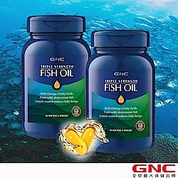 GNC三效魚油1500膠囊2瓶
