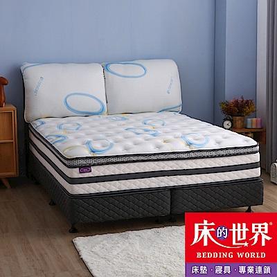床的世界 BL1 三線涼感設計 單人標準 獨立筒床墊/上墊 3.5×6.2尺
