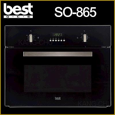 BEST 貝斯特 全黑鏡面玻璃34公升嵌入式智慧型蒸烤爐(SO-865)