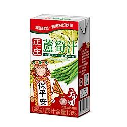 光泉 正庄蘆筍汁(300mlx24入)