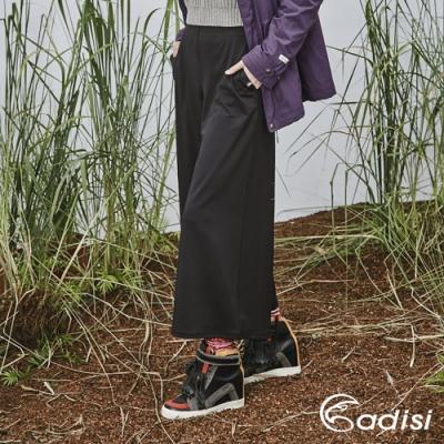 ADISI 女彈性保暖寬褲AP1821110 (S-XL) 黑色