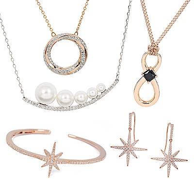 [時時樂限定]SWAROVSKI+apm MONACO多款璀璨水晶造型項鍊/耳環/手環