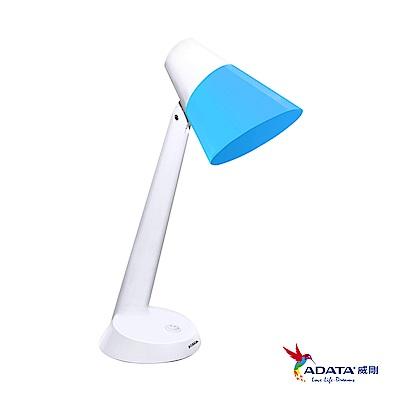 ADATA威剛 法國號檯燈-藍燈罩/橘燈罩(兩色可選)