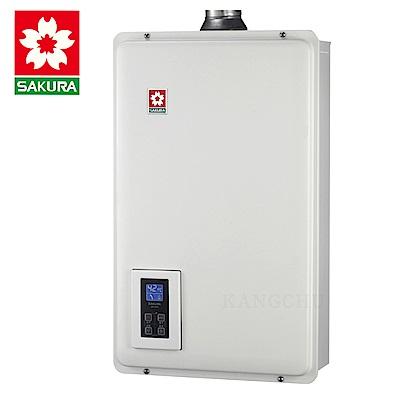 櫻花牌 SH1670F 智慧水量恆溫16L強制排氣熱水器(桶裝)