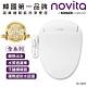 【韓國 novita】諾維達智能溫水洗淨便座 BI-304T product thumbnail 2